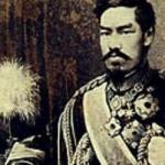 Nihon Rekishi