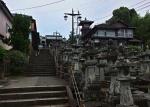 Honmyoji Temple - Jochibyo Staircase