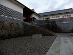 Magistrate of Nagasaki