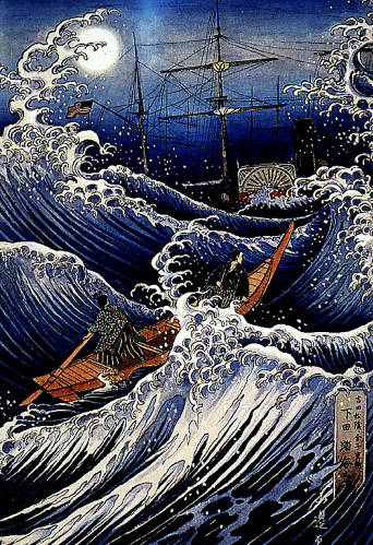 Yoshida Shoin and the Black Ships