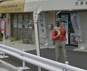 Tatake! Tatake! Tatake! - Ashita no Joe's statue