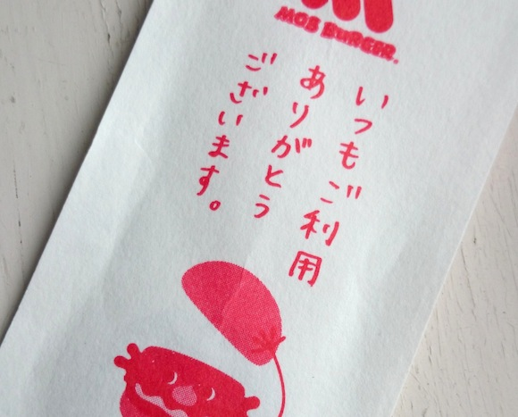 Reblog: Last night, a fast food delivery guy gave me 10 yen and it made my day
