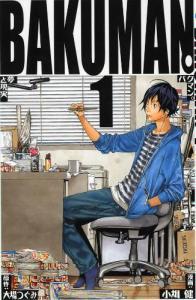 Bakuman_Vol_1_Cover[1]