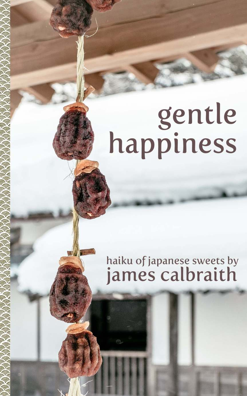 Gentle Happiness