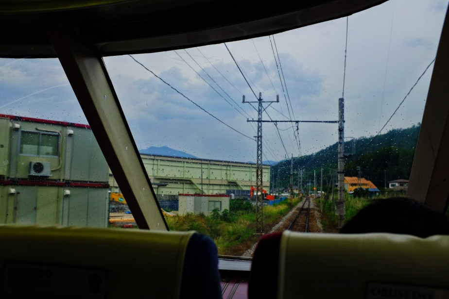 Things I do – Train Cab View