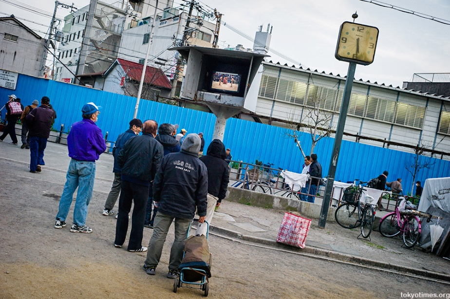 Kamagasaki: Japan's biggest slum